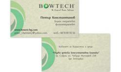 Визитка Bowtech