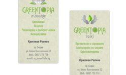 Визитка Greentopia