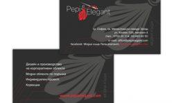 Визитка Pepi Elegant