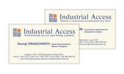 Визитка Industrial Access