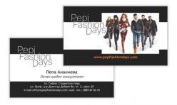 Визитка Pepi Fashion Days