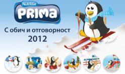 Еднолистов календар - Prima