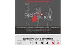 Работен календар - Pepi Elegant