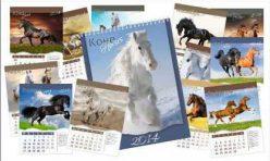 Многолистов календар - Коне