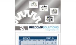 Работен календар - Precomp Solutions
